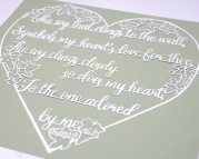 Personalised romantic quote