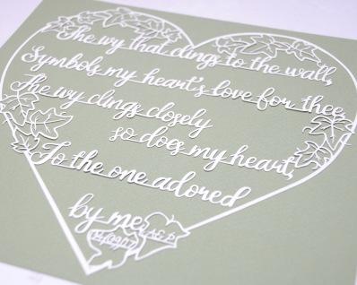 Personalised romantic quote